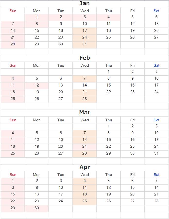 Tsukiji Calendar   Picrumb