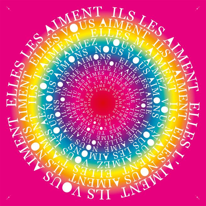 Franck Chastanier - F'Chasta Créations - Le Mandala du verbe Aimer - Modèle Bâche grand format - Fond magenta
