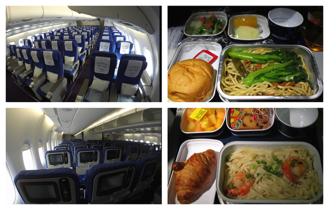 China Southern Airlines A380 economy class food