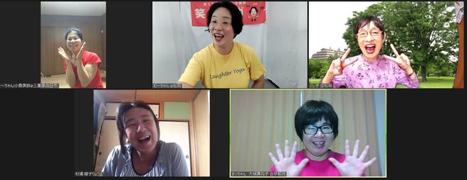 2020年7月4日松阪市鈴の森公園笑いヨガ(ラフターヨガ) オンライン