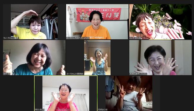 2020年6月13日松阪市鈴の森公園笑いヨガ(ラフターヨガ) オンライン