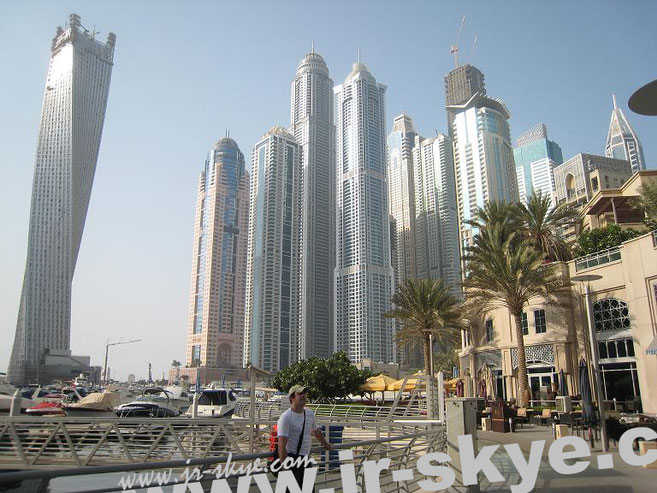 Dynamic Tower Dynamischer Turm FOE FoE Forge of Empires LB Legendäres Gebäude Turm der Waffenruhe Friedensturm Freedomtower Skyline Dubai VAE