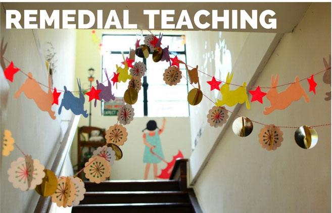 Remedial teaching is bijles in spelling, lezen of rekenen voor kinderen lagere school. RT Amsterdam