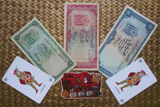 "Yemen del Norte TrioDeAses 1ª serie Rials  ""Yemen Arab Republic"" 1964"
