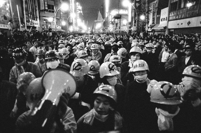 Zengakuren - demo i Tokyo 1967