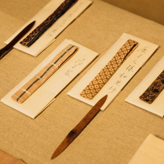 竹山佳佑さんが古裂を用いた菓子切り入れを作って下さいました