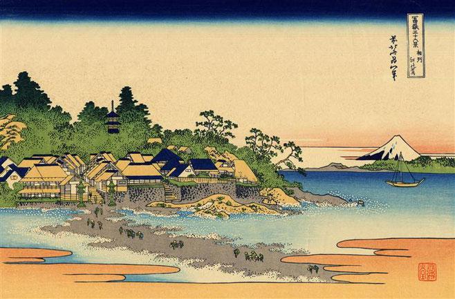Katsushika Hokusai : Enoshima dans la Province de Sagami
