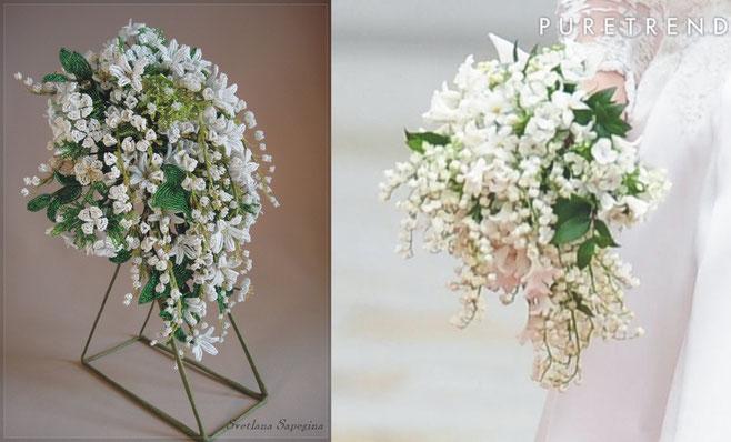 Свадебный букет Кейт Миддлтон