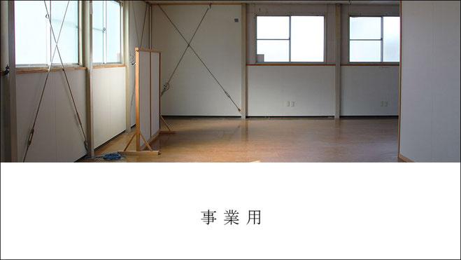 空倉庫の写真