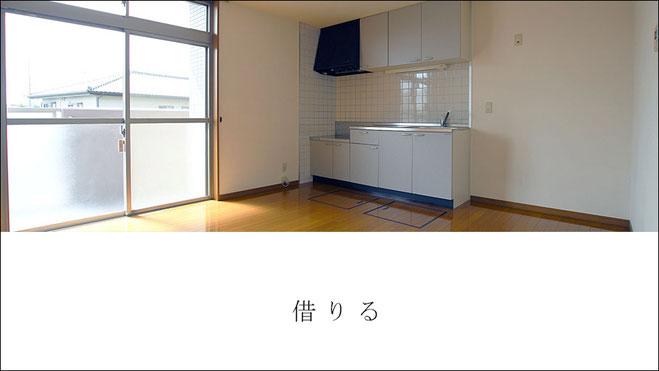 賃貸アパートの写真