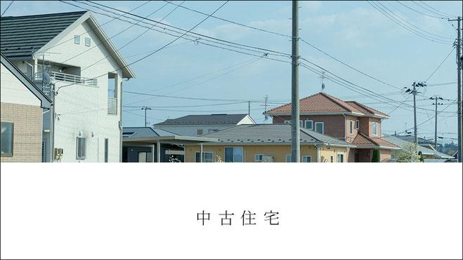 住宅街の写真