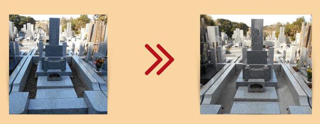 三浦霊園,お墓,草止め,コンクリート