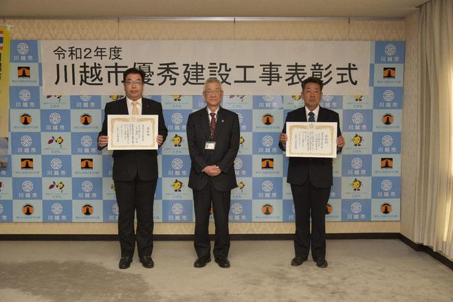 左から田村社長、川合市長、吉田代理人です。