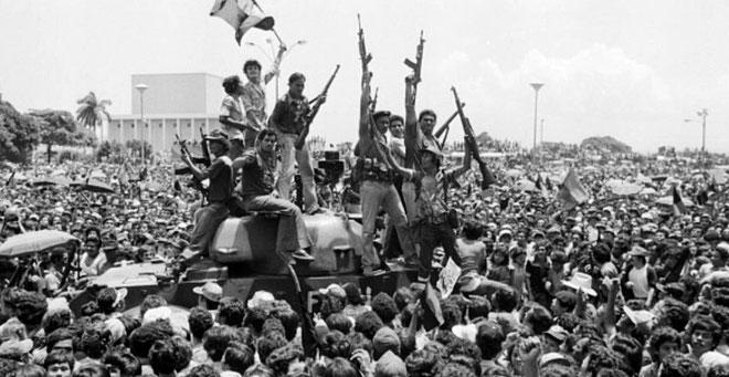 Sandinistfronten FSLN ved indtagelse af hovedstaden Managua i 1979