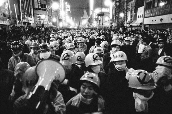 Den venstreradikale studenterbevægelse ZENGAKUREN i slutningen af 1960erne