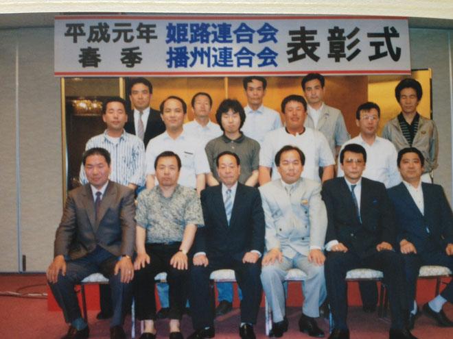 姫路連合会メンバーによる記念写真