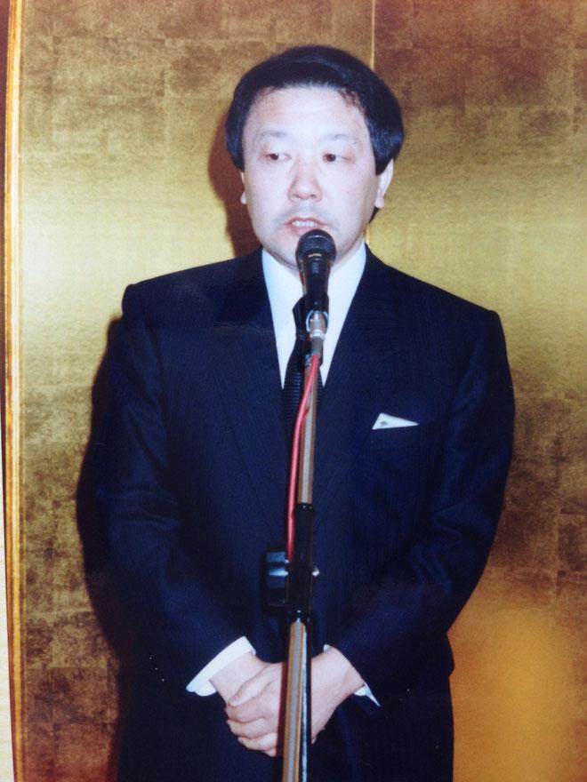 来賓祝辞 社団法人 日本鳩レース協会副会長 大田誠彦(当時の会長は笹川良一)