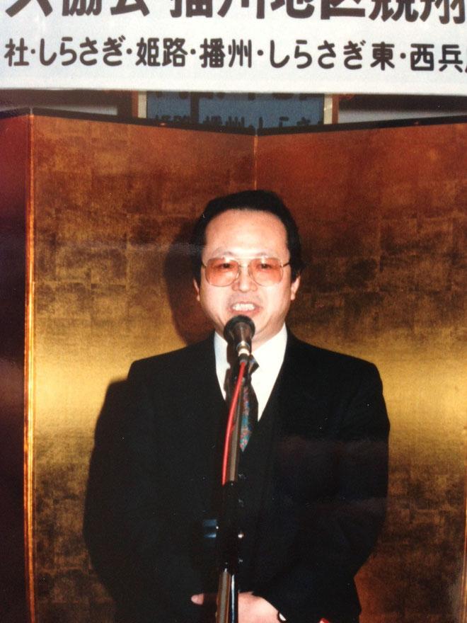 祝辞 植村貞二(連盟発会式出席後、数年経ち伝説の人物として今も語り継がれる日本鳩レース協会会長に就任)