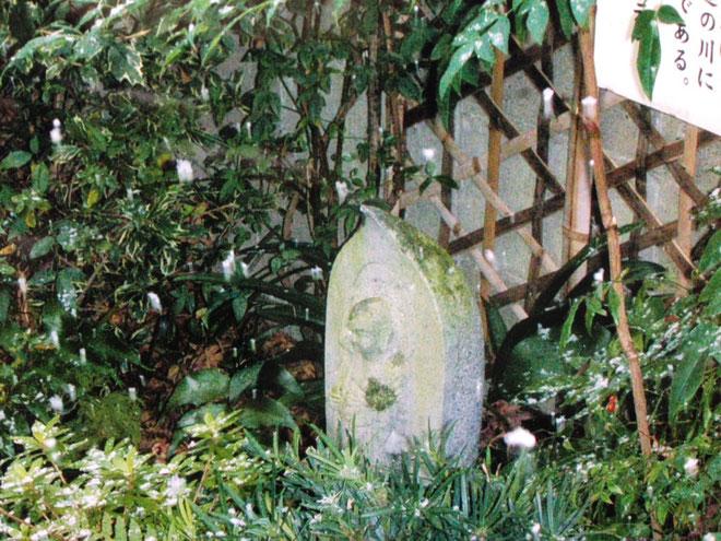 佐野吉保作庭 我が家の庭にある「祇龍寺」の阿修羅地蔵尊に佐野の冥福を祈って・・・合掌する。