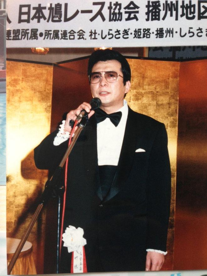 名誉会長開会の辞 竹垣悟