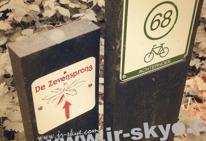 """The Song of Seven: De Zevensprong/Siebensprung, Ruurlo, Gelderland (52° 5′ 14″ N, 6° 27′ 28″ E)."""