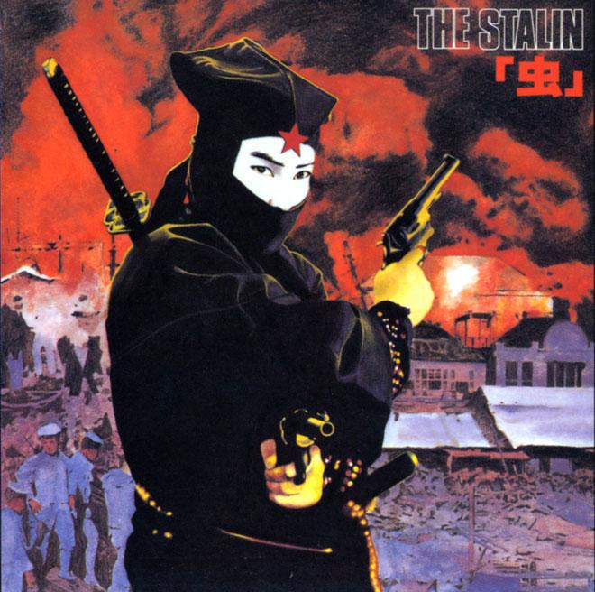 ザ・スターリン「虫」(1983年)