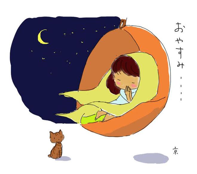 月のベッド