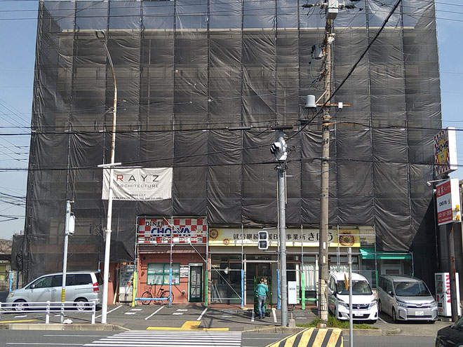 愛知県名古屋市にて、イクメンリフォームの激安外壁塗装工事