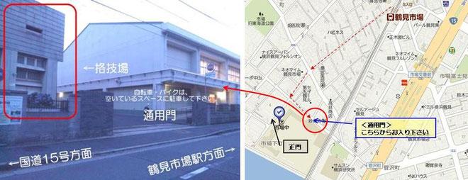 鶴見市場駅からの道順