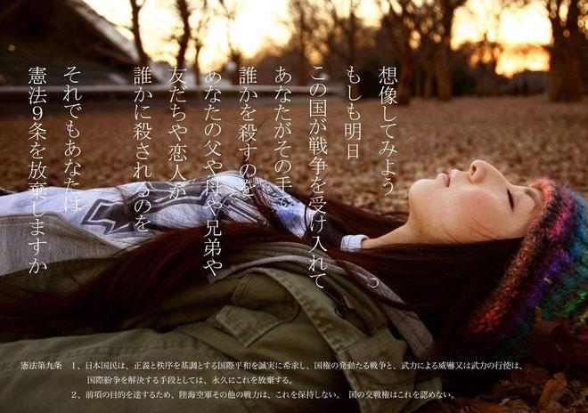 亀山ののこさんのポスター
