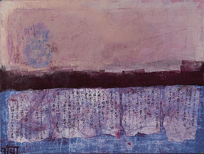 """""""Japanische Alltagslyrik""""; Acryl und Blätter aus den """"Poetischen Perlen"""" auf Leinwand; 60 x 80 cm"""