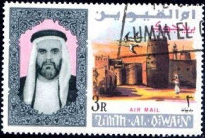 TIMBRE A L'EFFIGIE DE L'EMIR AHMAD II BIN RASHID AL MU'ALLA ou MOALLA