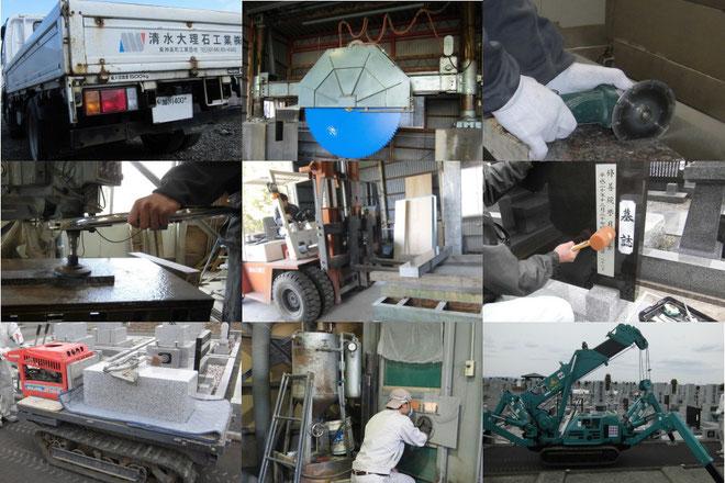 清水代理石工業自社工場