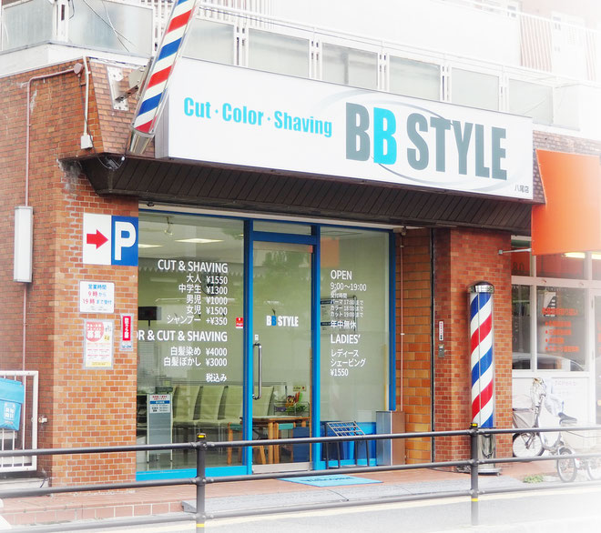 BB-STYLE 八尾店