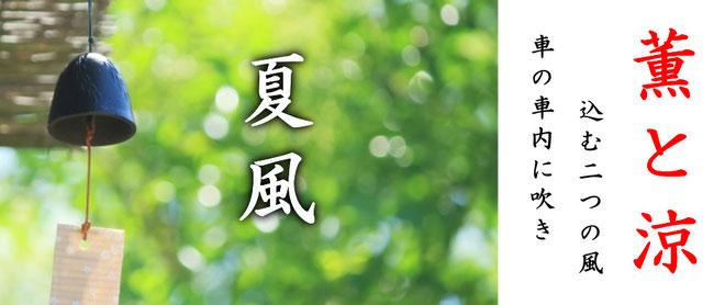 料金 ガス エネオス エアコン 車 【危険?!】車のエアコンのガスをガソリンスタンドで補充はNG?