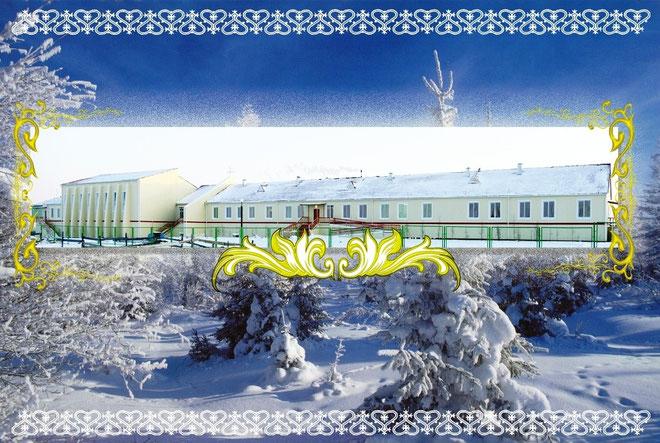 Усть-Янский район