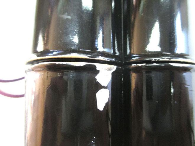 龍笛筒の破損箇所