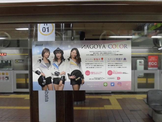 中日新聞、中日スポーツ、オピリーナ、広告、モデル、