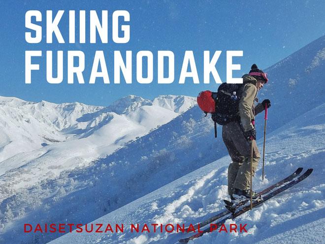backcountry-ski-guide-Tokachidake-Furanodake