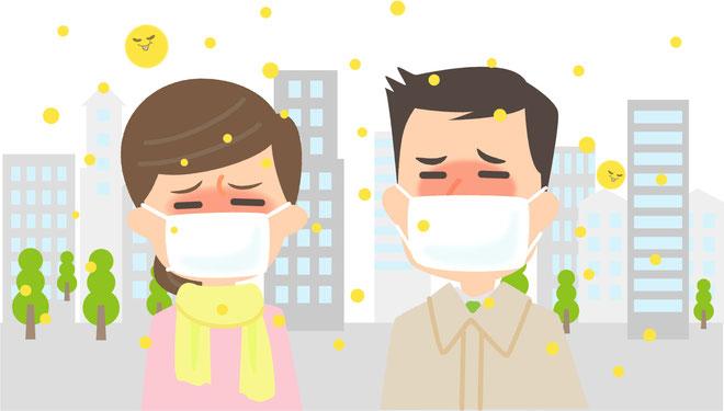 足立区,不動産,花粉症,立春