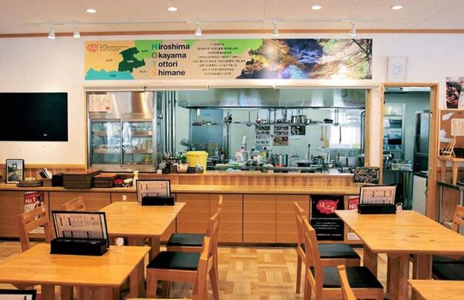 道の駅にちなん日野川の郷に併設、とまとカレーが美味しいレストラン