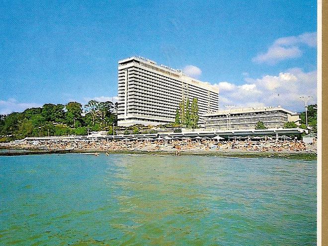 Unser Hotel Shemschuschina