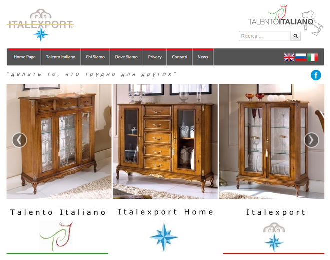 Italexport社WEBサイトトップページに下記キャビネット画像が掲載されています。