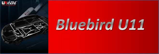 Bluebird Performance Car Parts Nz Best Prices Quality
