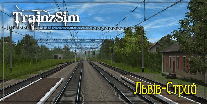 Розробка маршруту Львів-Стрий
