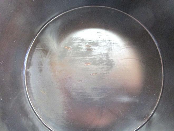 杯洗の内側 刻苧付け