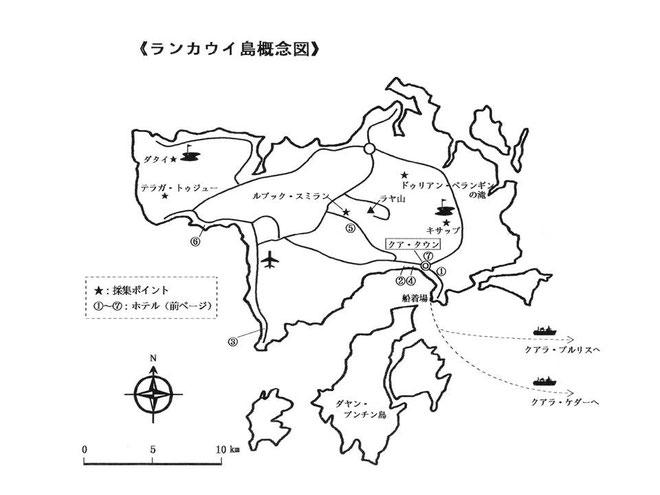 ランカウイ島概念図。