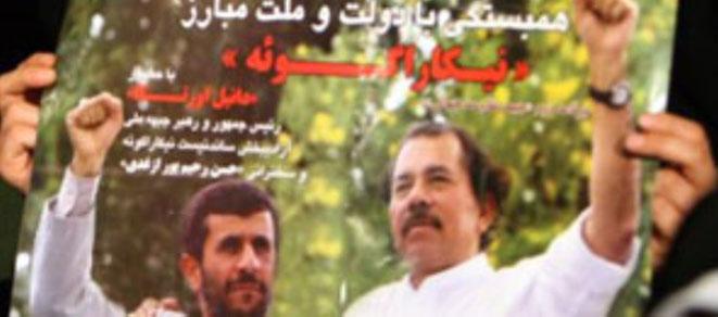 """Blev Daniel Ortega ifm. hans besøg i Iran  inspireret af de motoriserede """"Basij""""-militser ...?"""