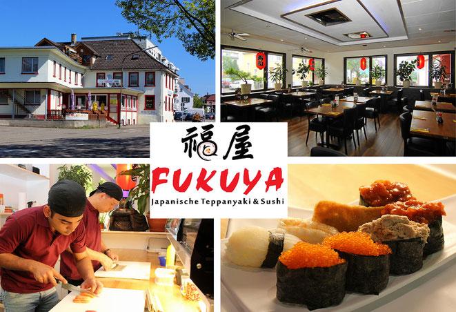 Japanisches Restaurant Fukuya in Lörrach