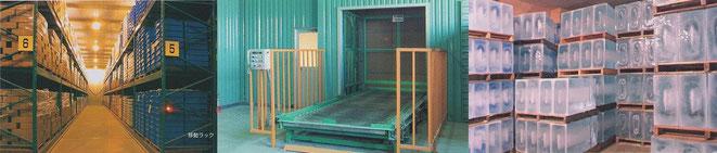 和歌山県最大の収容能力を誇る冷蔵倉庫